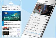 央视影音 v6.1.3.1 for Android-联合优网
