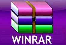 WinRAR v5.61/5.60/5.50/5.40 正式版注册版-简体中文/繁体中文/英文-联合优网