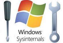 Sysinternals Suite (2016-08-29)微软极品工具包-联合优网