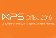 WPS Office Pro Plus 2016 v10.8.2.7072 中文专业增强注册版附注册码-联合优网