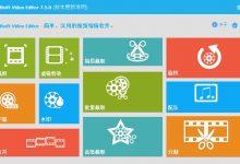GiliSoft Video Editor 7.5.0多语言中文注册版附注册码-欧美青青草视频在线观看