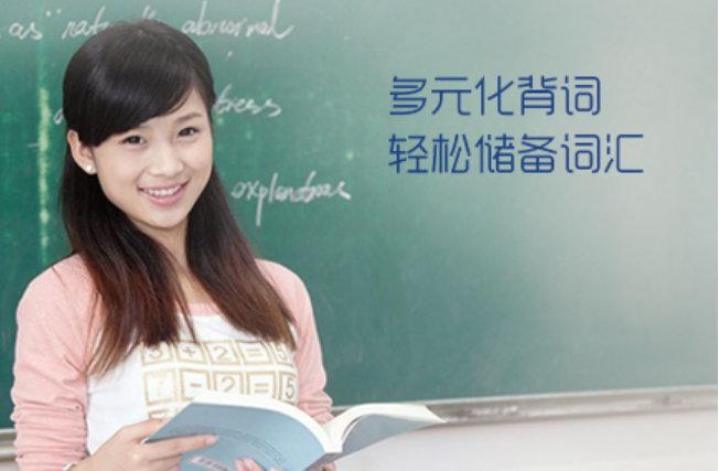 清华牛人总结的英语超强背单词法!