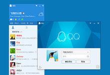 腾讯QQ v9.1.0.24707 PC 正式版 - 优化系统兼容性-联合优网