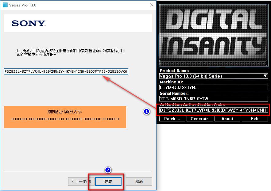 MAGIX Vegas Pro 13.0 x64详细图文注册机注册教程附视频