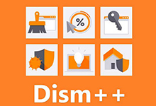 Dism++ v10.1.1000.70C x86/x64 中文正式版-映像部署管理-联合优网