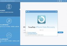 FonePaw iPhone Data Recovery 3.1.0多语言中文注册版-iPhone数据恢复-联合优网