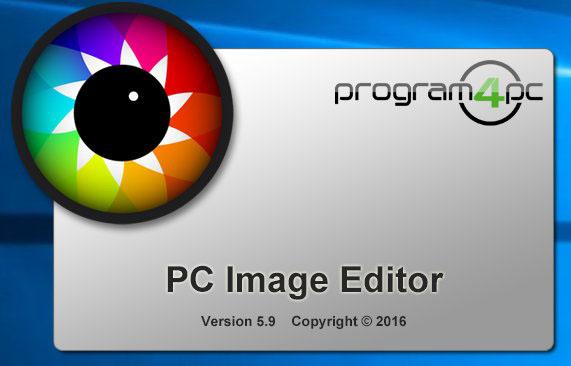 PC Image Editor 5.9正式版