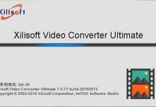 Xilisoft Video Converter Ultimate v7.8.25 Build 20200718 多语言中文注册版附注册码-联合优网