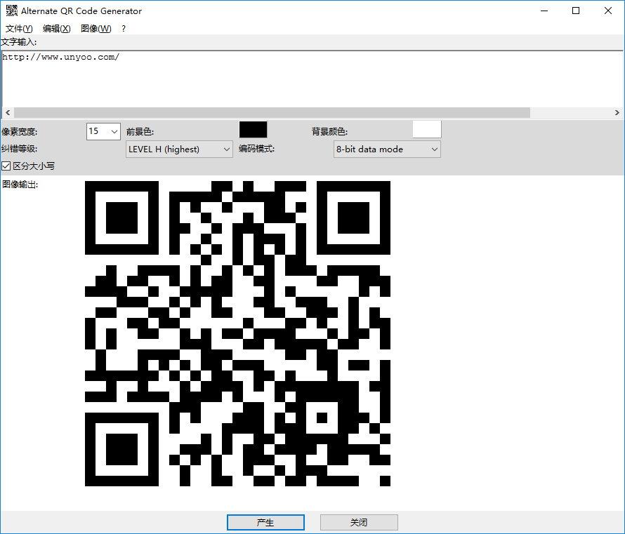 Alternate QR Code Generator 1.730多语言中文版-二维码生成器