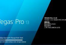 MAGIX Vegas Pro 13.0 Build 545 x64多语言中文注册版-亚洲电影网站