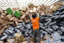 中国快递包装物回收率不足20%-其中部分有害物超标-联合优网