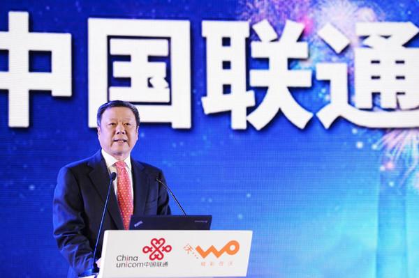 中国联通董事长王晓初:10月1日起取消国内长途漫游费