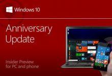 Windows 10稳定预览版14393.103更新内容大全-联合优网