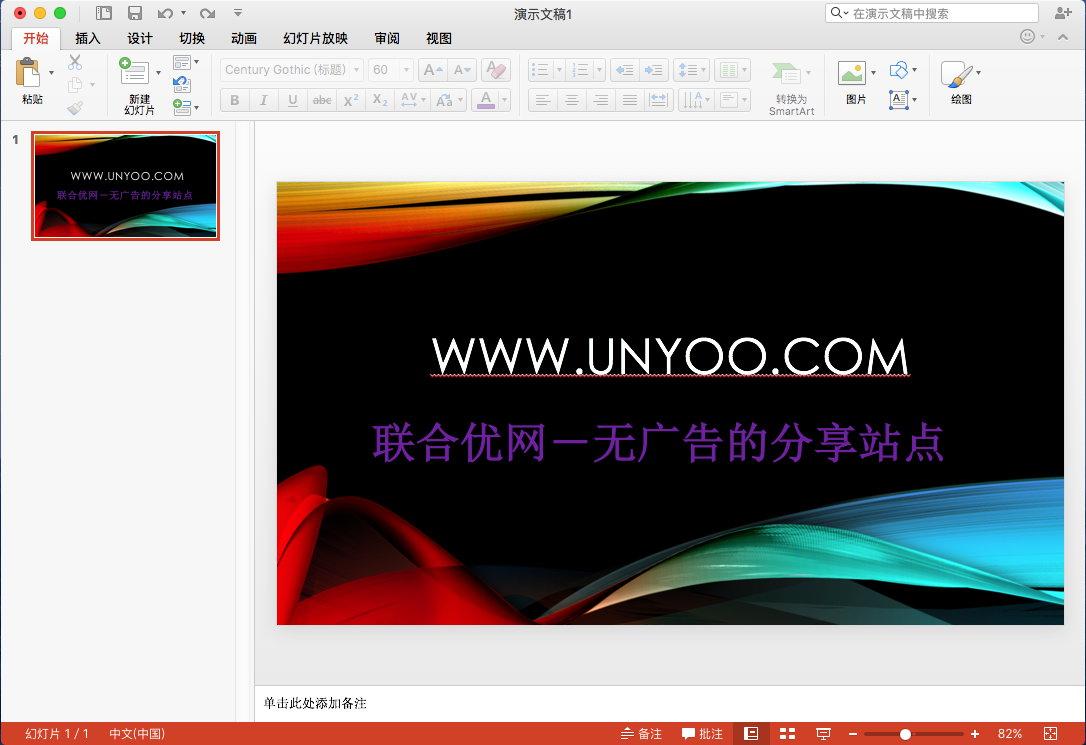 Microsoft PowerPoint 2016 for Mac 15.34 VL多语言中文企业授权版