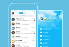 QQ for Android v8.1.5 正式版-增加趣味自拍表情,智能生成表情包-联合优网