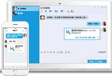 iPhone QQ 6.7.1 正式版发布附下载-修复兼容性问题-联合优网