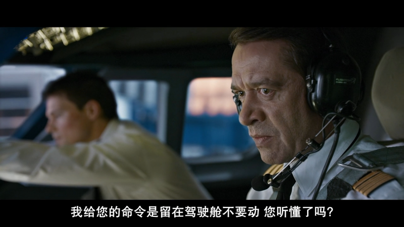 火海凌云.The.Crew.2016.BD1080P.X264.AAC.Russian.CHS