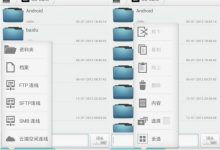 Solid Explorer v2.2 build 100098+Plugins for Android-联合优网