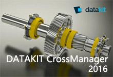 DATAKIT CrossManager 2016.3 x86/x64 多语言中文注册版注册机-CAD格式转换-联合优网