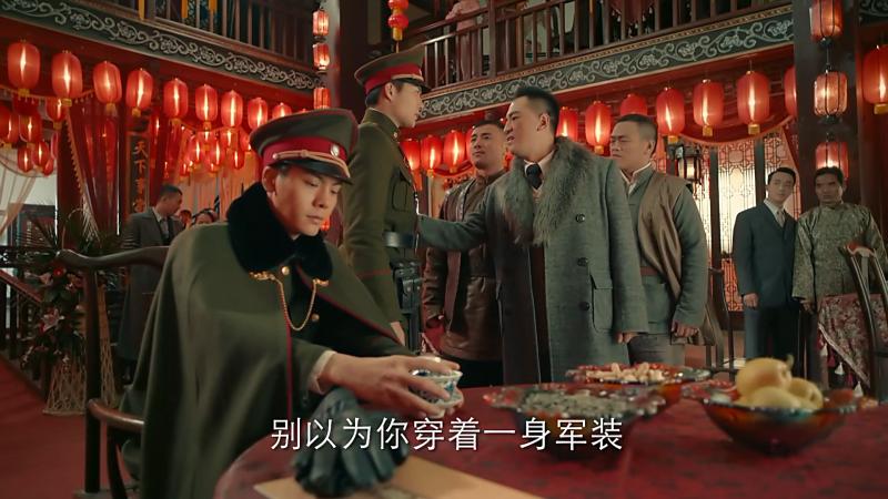 老九门:盗墓笔记前传-全集