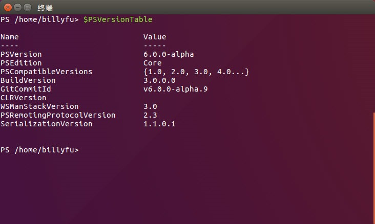 PowerShell-on-Linux-3