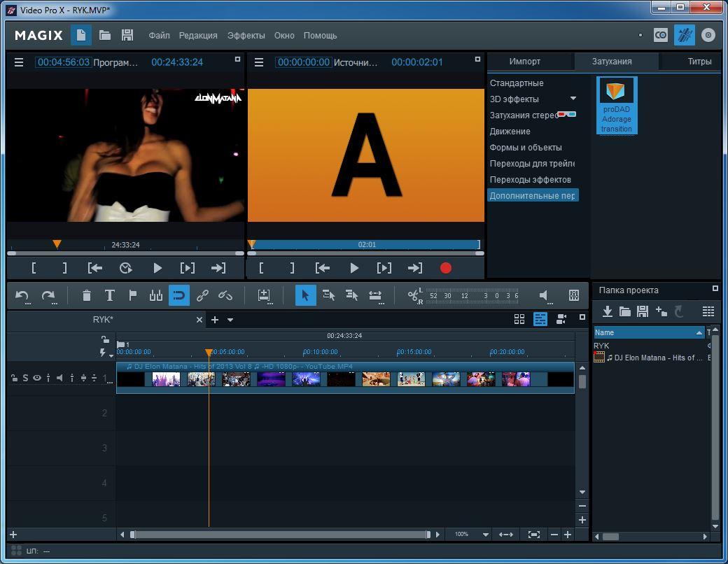 MAGIX Video Pro X8 15.0.2.85 x64破解注册版