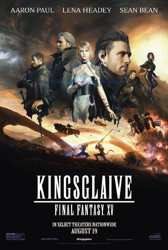 最终幻想15:王者之剑.官方中英字幕.Kingsglaive.Final.Fantasy.XV.2016.BD1080P