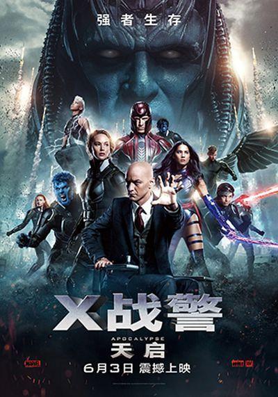 X战警:天启.官方中英字幕.X-Men.Apocalypse.2016.BD1080P.X264