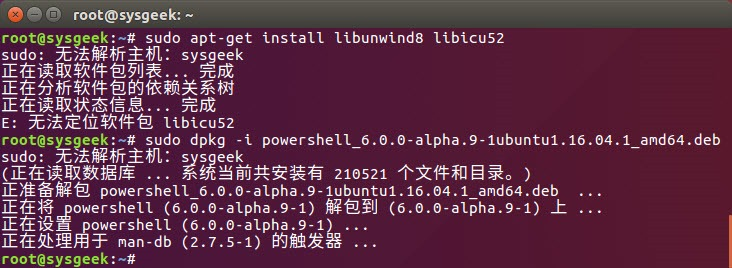 install-powershell-on-linux-os-x-3