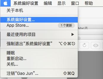非App Store渠道下载的Mac软件安装方法