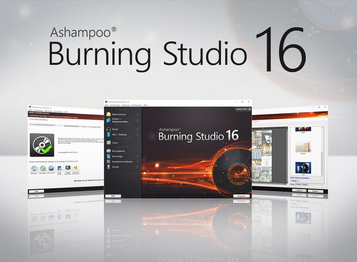 Ashampoo Burning Studio 16 v16.0.7多语言中文注册版
