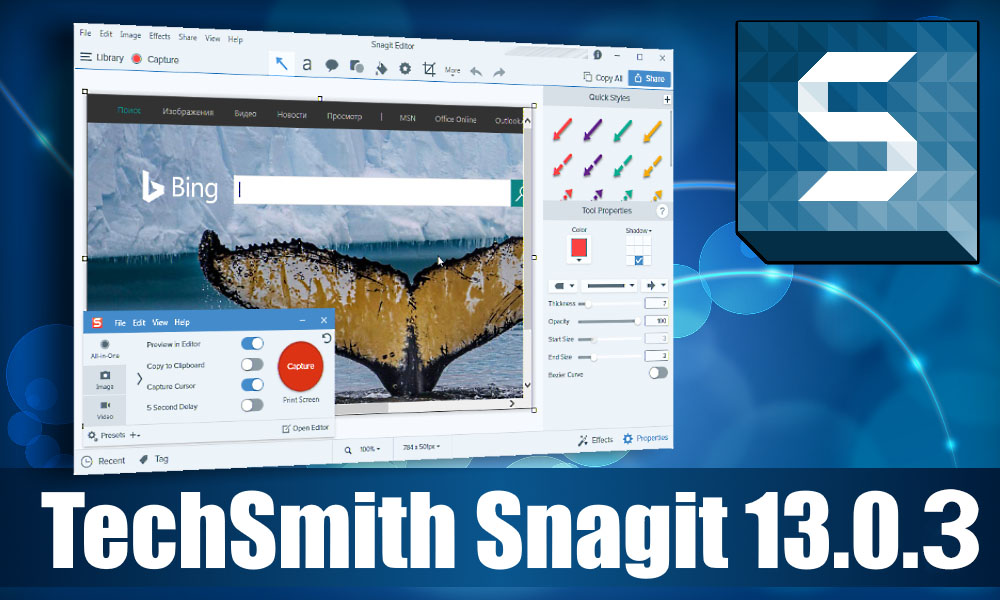 TechSmith SnagIt v2020.0 Build 4460 注册版附注册码-屏幕捕获工具