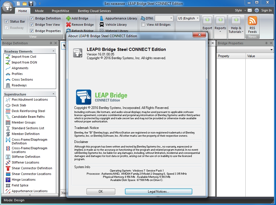 LEAP Bridge Steel CONNECT Edition 16.01.00.05 注册版- 3D钢结构桥梁设计与建模