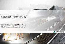 Autodesk PowerShape 2017 SP1多语言注册版-联合优网