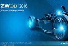 ZWCAD ZW3D SP v20.00 x86/x64 注册版-中望3D三维CAD/CAM-联合优网