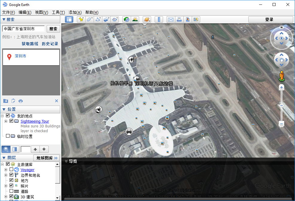 Google Earth Pro v7.3.1.4507 Win/Mac多语言正式版-Google地球