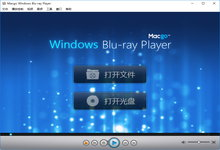 Mac Blu-ray Player for Windows 2.17.2.2614 多语言中文注册版-欧美青青草视频在线观看
