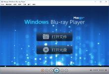 Mac Blu-ray Player for Windows 2.17.2.2614 多语言中文注册版-亚洲电影网站