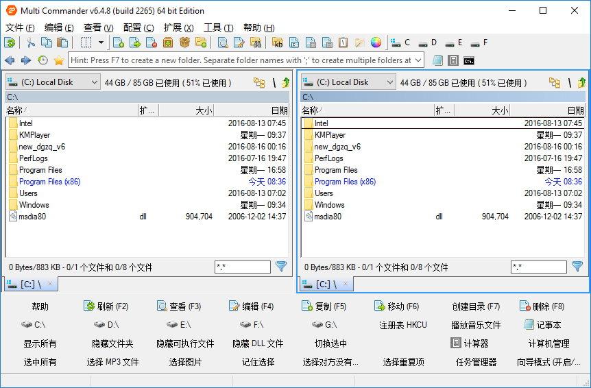 Multi Commander v6.4.8 Build 2265+Portable 多语言中文版