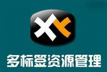 XYplorer 20.50.0000 + Portable 多语言中文注册版-多标签文件管理器-联合优网