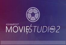 Ashampoo Movie Studio Pro 2.0.9.7多语言中文注册版-联合优网