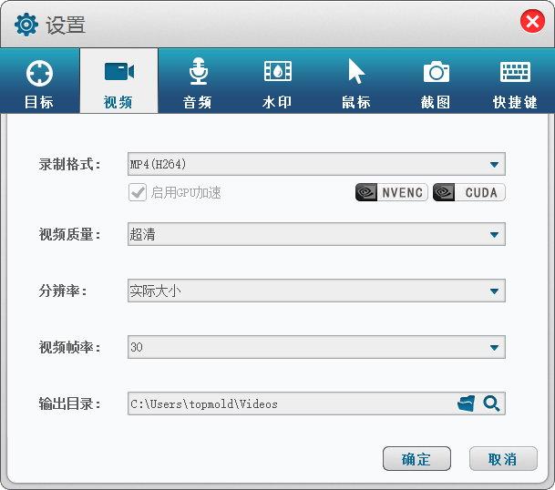 GiliSoft Screen Recorder v8.0.0 多语言中文注册版附注册机-屏幕录制软件