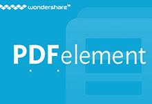 Wondershare PDFelement 5.12.1.1603 多语言中文注册版-专业PDF编辑工具-联合优网