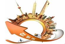 中国将在湖北重庆等7地新设立自贸试验区-联合优网