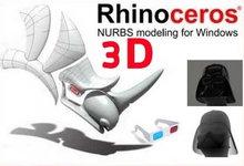 Rhinoceros 5.13.60913.21340 SR14 多语言中文注册版- 3D造型软件-联合优网