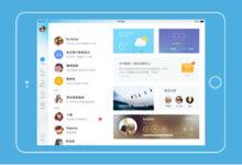 iOS版QQ 6.5.5正式发布 完美适配iOS 10-联合优网