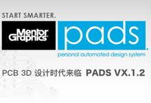 Mentor Graphics PADS VX.2 Standard Plus 注册版-高性能PCB 3D设计软件-联合优网