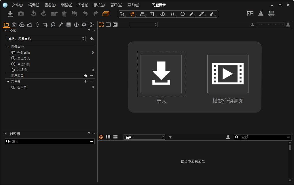 Capture One Pro 9.3 Build 085 Win 多语言中文注册版-RAW格式处理软件