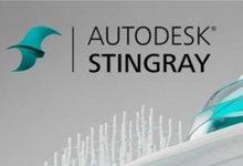 Autodesk Stingray 2017 v1.5 多语言注册版-3D游戏引擎-联合优网