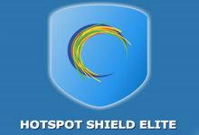 Hotspot Shield 6.20.8 Elite Edition-匿名访问互联网-亚洲在线